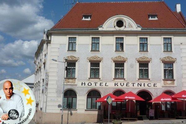 Hotel Kvetnice - фото 8