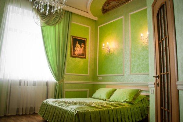 Yerevan Hotel - фото 15