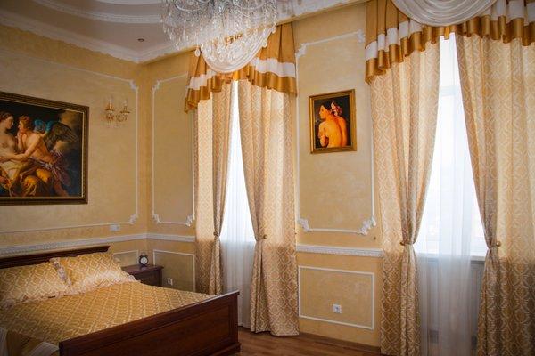 Yerevan Hotel - фото 5
