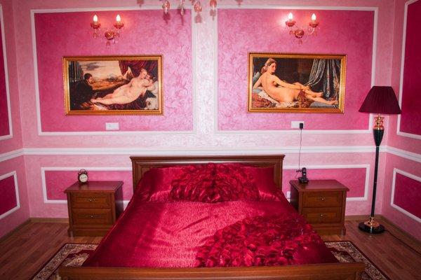 Yerevan Hotel - фото 7