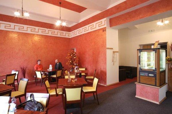 Hotel Slavia Tabor - фото 9
