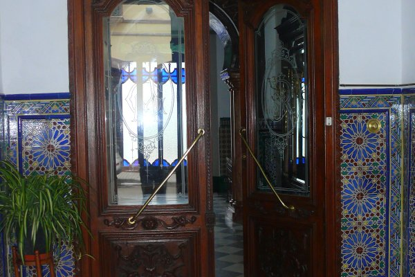 Casa Palacete Marques de Grenina - фото 2