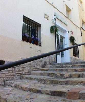 Apartamentos AR Bellavista - фото 22