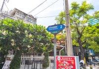 Отзывы Naratel Hostel Bangkok