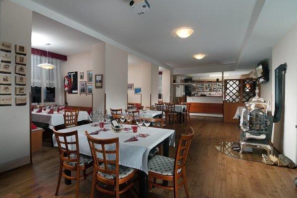Hotel Domovina - фото 12