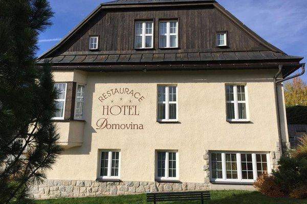 Hotel Domovina - фото 18
