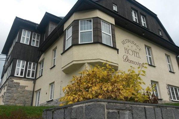 Hotel Domovina - фото 20