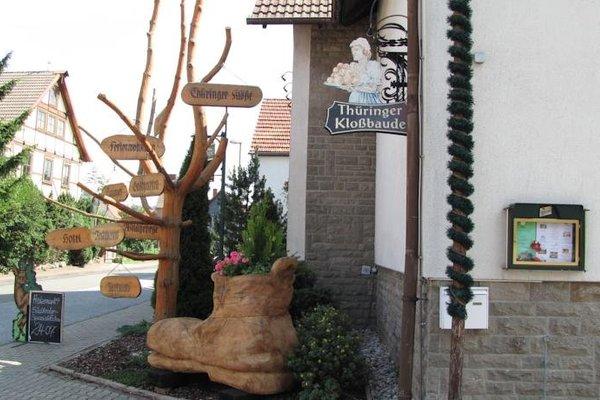 Landhaus Am Westerwald - фото 15