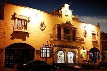 Hotel Urdinola Saltillo - фото 21