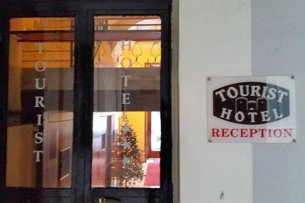 Отель Tourist - фото 15