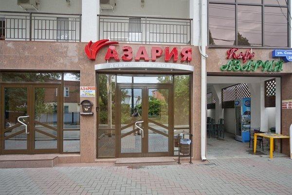 Отель Азария - фото 15