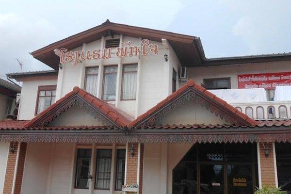 Phakchai Hotel - фото 20