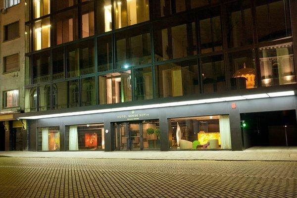 Sense Hotel Sofia - фото 22