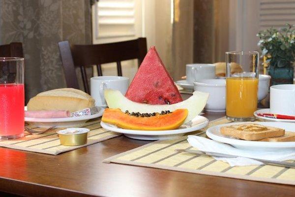 Hotel Grao Para - фото 20