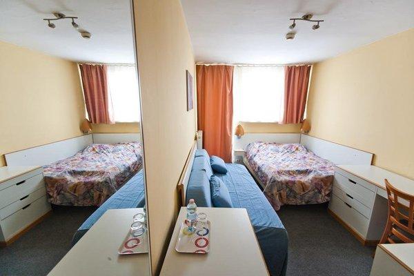 Hostel Malinowski City - фото 41