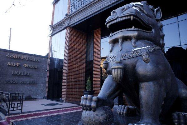 Отель Tora Palace - фото 21