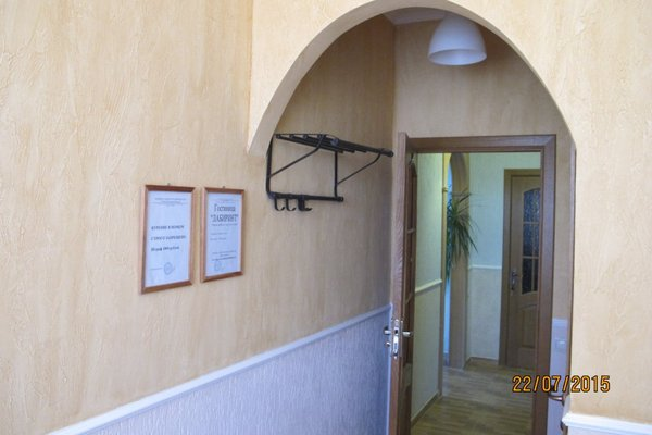 Гостиница Лабиринт - фото 16