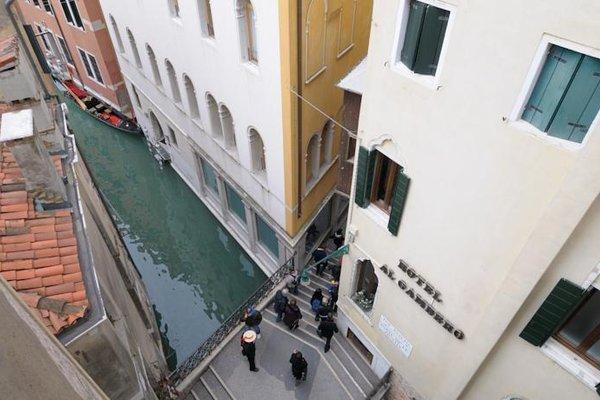 Palazzo Duodo Gregolin - фото 10