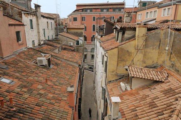 Palazzo Duodo Gregolin - фото 9