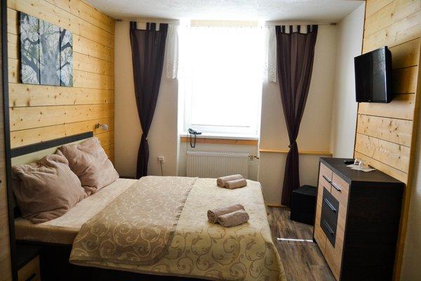 Hotel Krakonos - фото 1