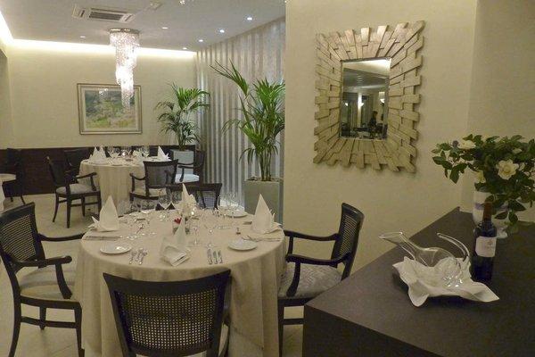 Hotel El Coto - фото 14