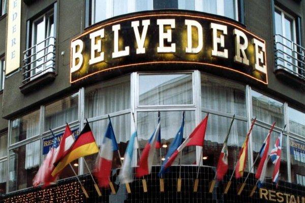 Belvedere - фото 14
