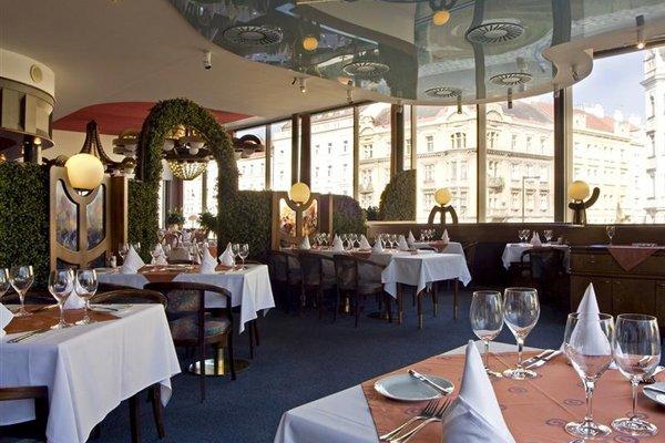 Parkhotel Praha - фото 14