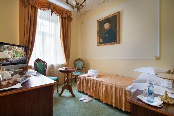Hotel General - фото 1
