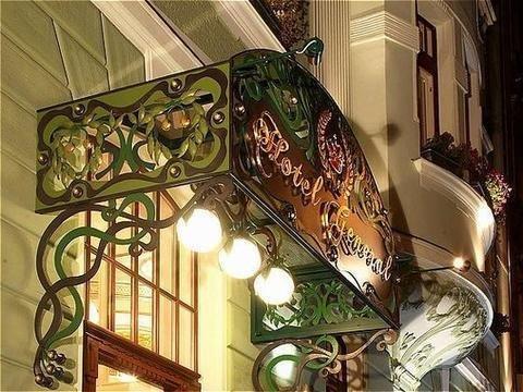 Hotel General - фото 14