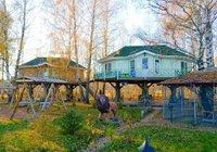 Отзывы House on the Tree