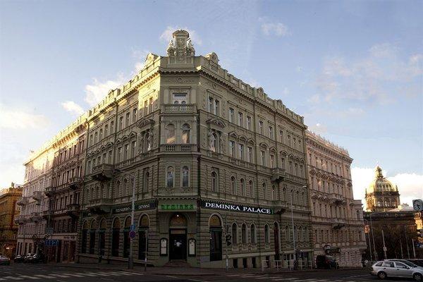 Deminka Palace - фото 21