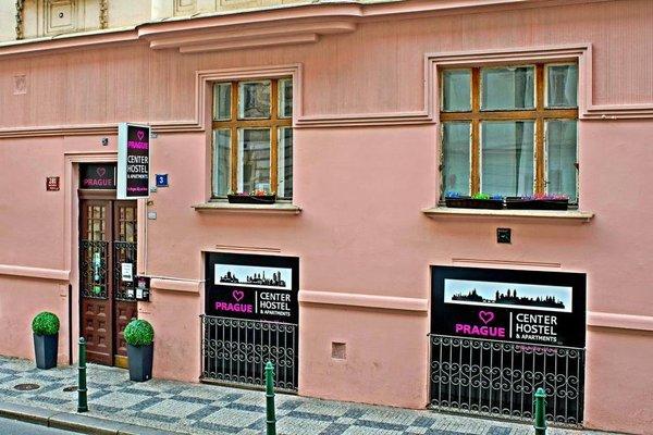 Prague Center Apartments & Hostel - фото 20