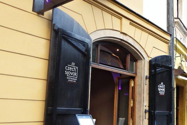 Отель U Kříže - фото 17