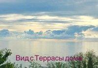 Отзывы Guest House Glavnaya 85