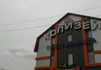 Отзывы Mini-Hotel Kolizei