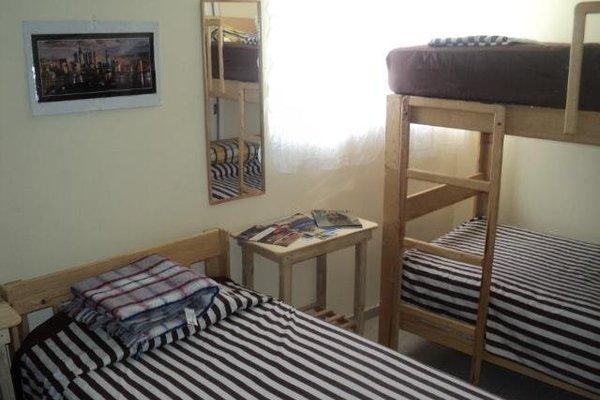 Durango Travellers Hostel - фото 4