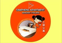 Отзывы Sampheng Apartment