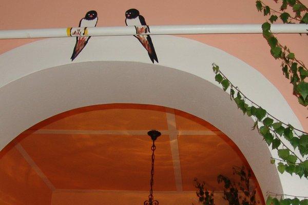 Artharmony Pension & Hostel - фото 19