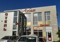 Отзывы Hotel Arbat