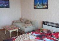 Отзывы Aпартаменты на Клыкова 83, k 244