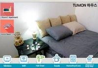Отзывы Tumon House