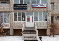 Отзывы Apartments on Gogolya 133