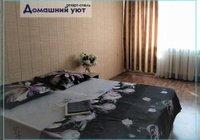 Отзывы Apartments on 40 let Oktyabrya