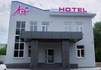 Отзывы Art Hotel, 3 звезды