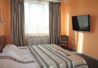 Отзывы Hotel Rosa Vetrov