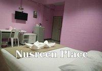 Отзывы Nusreen Place
