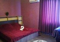 Отзывы Гостевой дом Альпийский Хуторок