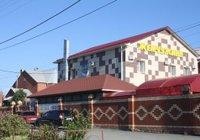 Отзывы Mini-hotel Zhemchuzhina