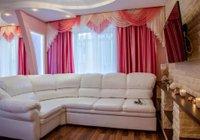 Отзывы Apartments Luxe Proletarskaya 25