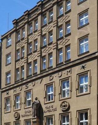 Church Pension Praha - Husuv Dum - фото 15